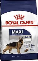 Royal Canin (Роял Канин) Maxi Adult для взрослых собак крупных размеров от 15 месяцев до 5 лет, 15кг