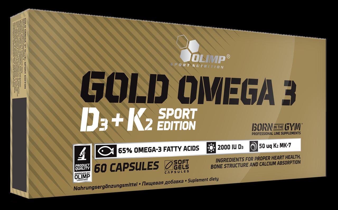 Риб'ячий жир Olimp Gold Omega 3 D3+K2 Sport Edition caps 60