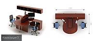 Офісні меблі Атрибут 3 офісний стіл