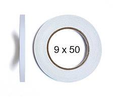 Двосторонній скотч BOMA 4145 - 9 мм × 50 м (білий)