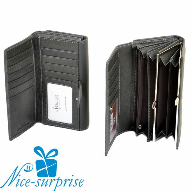 купить женский кошелёк на кнопке в Днепропетровске