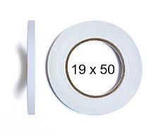 Двосторонній скотч BOMA 4145 - 19 мм × 50 м (білий)