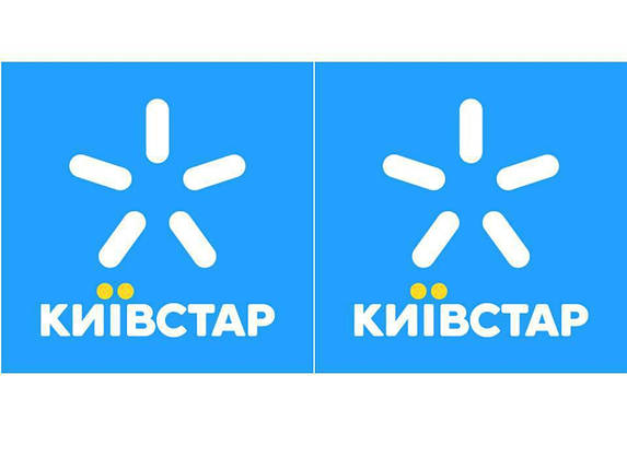 Красивая пара номеров 0XZ0006543 и 0XY0006543 Киевстар, Киевстар, фото 2