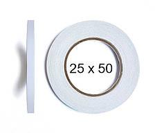 Двосторонній скотч BOMA 4145 - 25 мм × 50 м (білий)