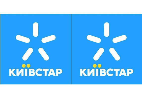 Красивая пара номеров 0XZ0007654 и 0XY0007654 Киевстар, Киевстар, фото 2