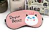Podarki Маска для сна с гелем внутри Do Your Best Кот (Розовый)