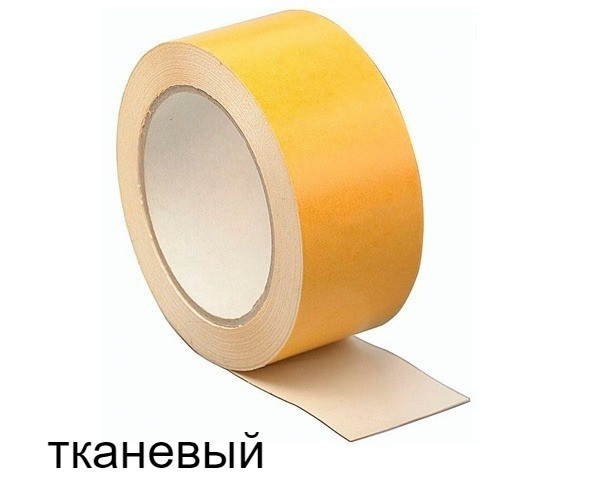 Двухсторонний скотч тканевый BOMA 4032 - 50 мм