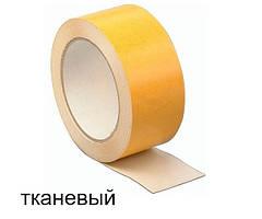 Двосторонній скотч тканинний BOMA 4032 - 50 мм