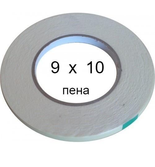 Двухсторонний скотч вспененный BOMA 4300 - 9 мм × 10 м (белый)