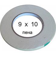 Двосторонній скотч спінений BOMA 4300 - 9 мм × 10 м (білий)