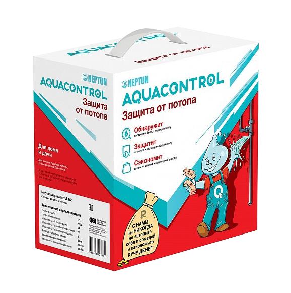 Комплект контроля протечки воды Neptun Aquacontrol 3/4