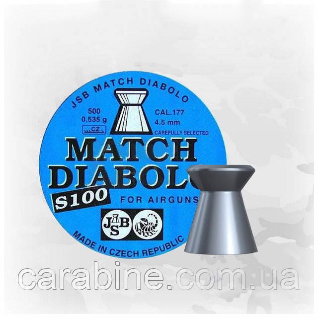 JSB Match Diabolo S 100 0,535 гр 500 шт/уп 4,5 мм