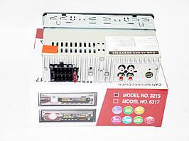 Автомагнитола 1DIN MP3-3215 RGB панель MP3 без диска