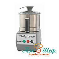 Бликсер Robot Coupe Blixer 2, фото 1