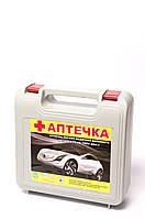 Аптечка автомобильная АМА-1 Евростандарт, серая