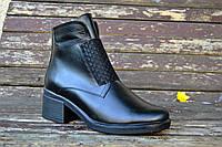 Женские ботинки с резинкой