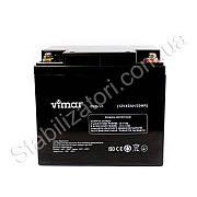VIMAR B40-12 - 12В - 40 А/год - мультигелевый акумулятор для котла
