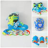 Комплект New style (Новый стиль) (ролики, защита, детский шлем), голубой, S (31-35), M (36-40)