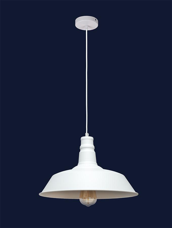 Небольшой подвесной светильник 7529520 WH