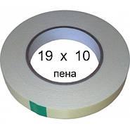 Двосторонній скотч спінений BOMA 4300 - 19 мм × 10 м (білий)