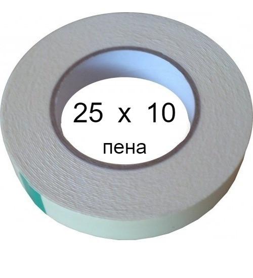 Двухсторонний скотч вспененный BOMA 4300 - 25 мм × 10 м (белый)