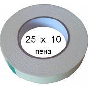 Двосторонній скотч спінений BOMA 4300 - 25 мм × 10 м (білий)