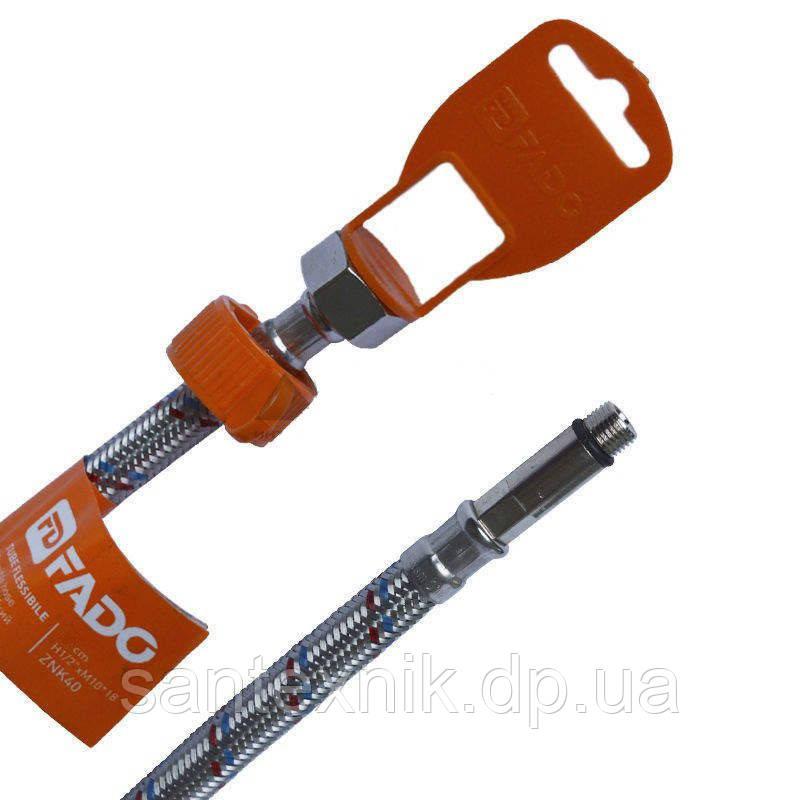 Гибкий шланг под смеситель-М10 60см (длин./корот.)
