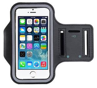 Спортивный чехол на руку для iPhone 5/5c/5s