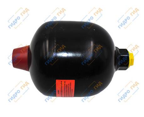 Мембранный гидроаккумулятор WA.2.0.5 (0.5 л, 210 Бар), фото 2