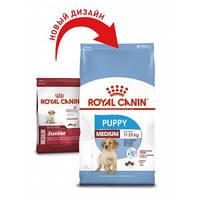 Royal Canin (Роял Канин) MEDIUM PUPPY корм для щенков в возрасте с 2 до 12 месяцев, 15кг