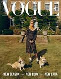 Журнал Vogue UA (Вог Украина) №9/2018