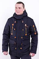 Мужскую куртку парку от производителя 44-58 синий