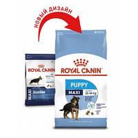 Royal Canin (Роял Канин) Maxi Puppy для щенков крупных пород в возрасте от 2 до 15 месяцев,15+3кг=18