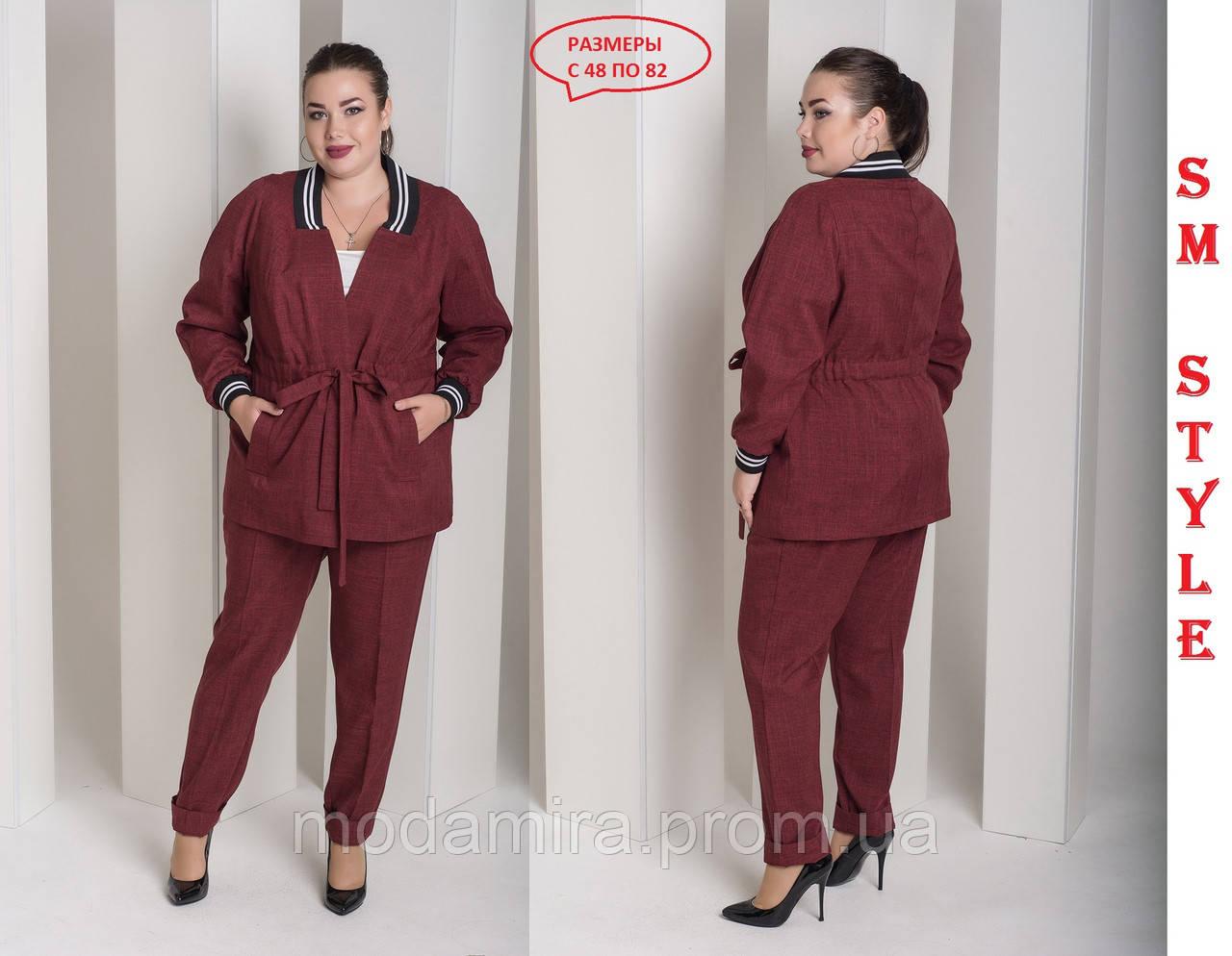 b1318c5d67c Женский брючный костюм из лена