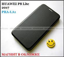 Черный противоударный чехол книжка с магнитом для Huawei P8 Lite 2017 PRA-LA1 чехол Shemax