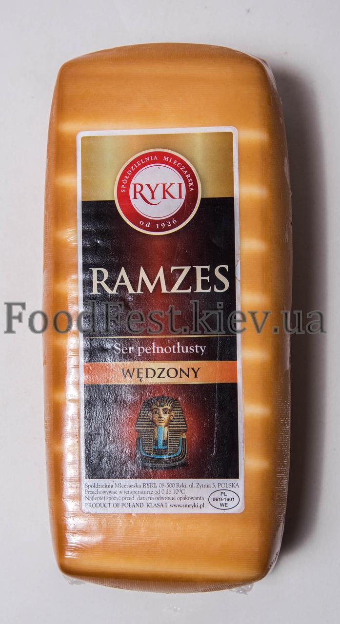 Сыр Рамзес TM Ryki от 350г