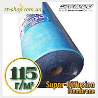 """Супердиффузионная трехслойная мембрана """"SHADOW"""" плотностью 115г/м²"""