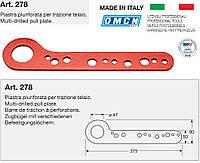 Art 278 / НП.12. Пластина для вытяжки лонжерона захваты для рихтовочных работ.