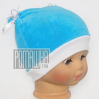 Детская велюровая шапочка р. 44 для новорожденного ткань ВЕЛЮР 4325 Бирюзовый