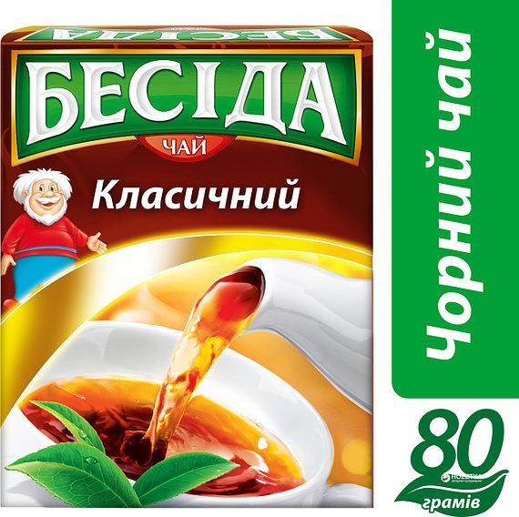 Чай БЕСЕДА 80г