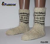 Купити шкарпетки з натуральної вовни! (Українська)