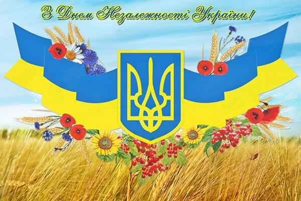 Графік роботи магазина на День Незалежності України