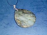 Лабрадор кулон натуральный лабрадорит. Кулон с лабрадором., фото 4