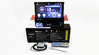 Автомагнитола 1DIN DVD-9501/9505 Android GPS с выезным экраном MP5