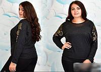 Пуловер женский с вышивкой, с 50-56 размер , фото 1