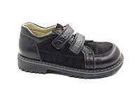 Туфли ортпедические р. 29-32 ТМ Ecoby, фото 1