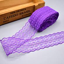 Кружево Анжелика  4 см, фиолетовый