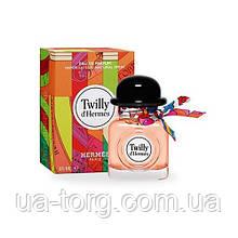 Hermes Twilly , женская парфюмированная вода , 100 ml