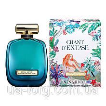Nina Ricci Chant d'Extase, женская парфюмированная вода, 80 ml