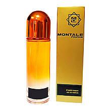 Montale Starry Night edp 45ml